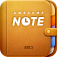 Awesome Note (+To-do/Calendar/Reminder)